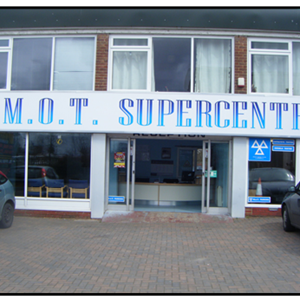 Gallery, MOT Supercentre